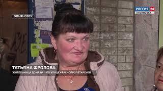"""""""Вести-24"""" - 02.10.18 - 19.30"""