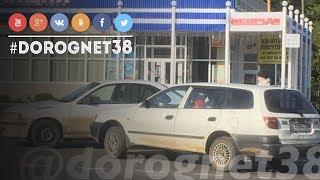 ДТП Мира - Федотова [20.09.2018] Усть-Илимск