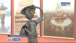 В Кемеровской области открылась масштабная выставка работ авторов со всей Сибири
