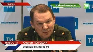 В России стартовал набор на военную службу: на этот раз могут призвать и из запаса - ТНВ