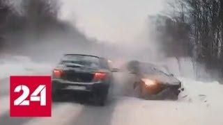 Массовое ДТП в Ленинградской области попало в объектив регистратора - Россия 24