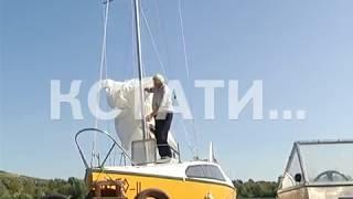 77-летний пенсионер в одиночку построил яхту и отправился в плавание