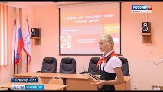 В столице Марий Эл состоялся финал регионального этапа конкурса «Доброволец России 2018»