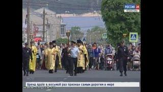 В Чебоксарах состоялся крестный ход, посвященный Дню Святых Кирилла и Мефодия