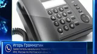 На севере Ростовской области сохраняется опасность подтопления
