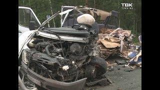 Родственники погибших в ДТП под Балахтой без компенсации