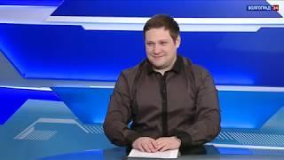Турмаршруты к ЧМ-2018. Интервью. Денис Тимакин