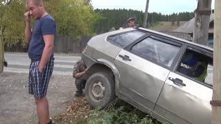 ДТП по ул. Ленина