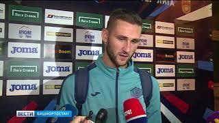 «Уфа» проиграла «Зениту» в матче 5-го тура Российской Премьер-Лиги