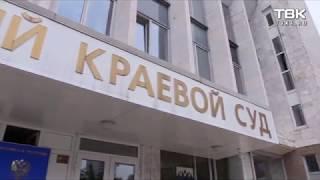 Прошел суд над  Владимиром Перекотием