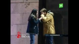 Новости 31 канала. 19 ноября