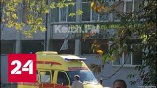 Взрыв в Керчи: на месте происшествия найдены поражающие элементы