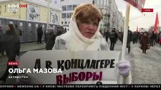 """В Москве на """"Марш Немцова"""" пришли тысячи человек 25.02.18"""