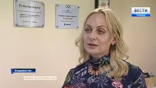 Во Владивостоке разыграют бесплатную поездку к именитым корейским докторам