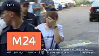 Учителя будут посещать сестер Хачатурян в СИЗО - Москва 24