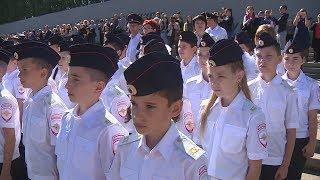 На Мамаевом кургане состоялась торжественная церемония посвящения в кадеты