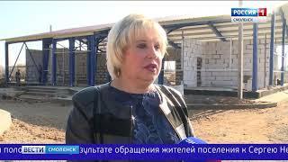 На Смоленщине строят сельские ДК