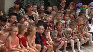 Фестиваль народов мира провели маленькие симферопольцы