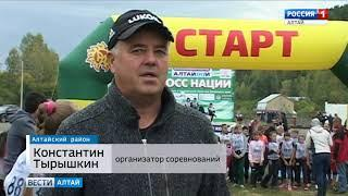 В алтайских городах отпраздновали Всероссийский день бега