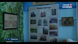 В Куженере открылась уникальная выставка о прошлом и настоящем посёлка - Вести Марий Эл