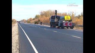 В Самарской области завершается ремонт дорог в рамках федерального проекта