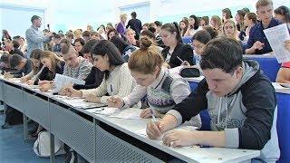 Югорчане проверят экономическую грамотность