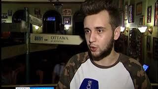 Красноярцы празднуют первую победу российских футболистов