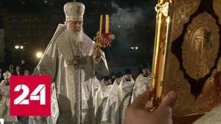 Христос воскрес: Пасха принесла миру обновление - Россия 24