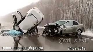ЖУТКОЕ ДТП.АЛТАЙ.24.03.2018