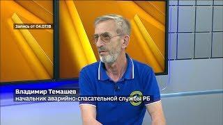 Вести. Интервью - Владимир Темашев