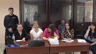 Риелторы, завладевшие тремя квартирами уфимца, предстали перед судом