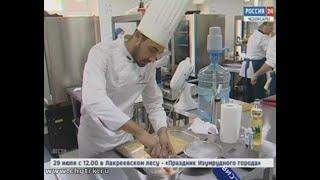 Кулинарный поединок: в Чебоксарах стартовал фестиваль «Гостеприимная Чувашия»