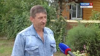 15.09.2018_ Вести  ЖКХ