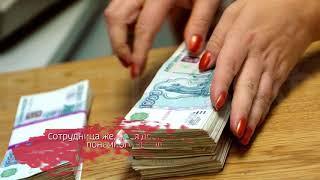 Менеджер банка из Тарноги украла у клиентов почти 6 млн рублей