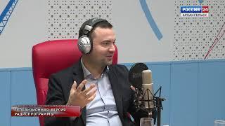 """Открытая среда"" от 14.11.18"