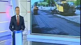 Вести-Хабаровск. Дороги Комсомольска - ремонт и перспективы