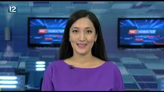 Омск: Час новостей от 19 октбяря 2018 года (11:00). Новости