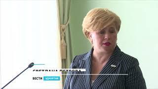 Чиновников в Ижевске станет меньше - в столице стартует административная реформа