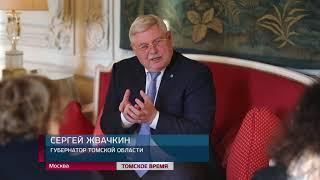 Губернатор встретился с послом Франции в РФ