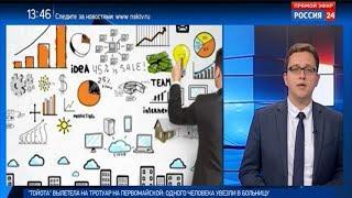 «Ура-предпринимательство»: новосибирцы выстраиваются в очередь за карьерными консультациями
