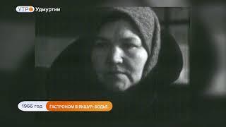 1966 год. Гастроном в Якшур-Бодье