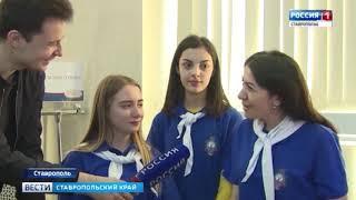 Ставропольские девушки - за патриархат