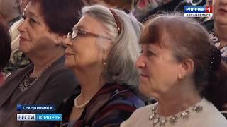 В школе №13 Северодвинска прошёл праздничный концерт