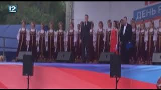 Александр Бурков поздравил омичей с Днём России