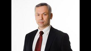 Андрей Травников принимает участие в расширенном заседании президиума Государственного совета