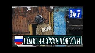 Ночной пожар в Башкирии: эвакуировано 16 человек, погиб мужчина // ПРОИСШЕСТВИЯ | новости башинформ
