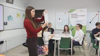 UTV. Уфимские школьники могут принять участие в проекте Открой новое - учи немецкий