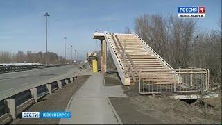 Жители Советского района вынуждены ходить по дороге из-за разрушенного надземного перехода