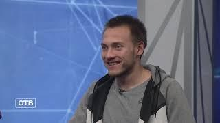 «Урал. Третий тайм»: выпуск от 24 сентября 2018 года