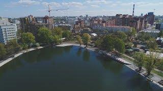 UTV. Как в Башкирии могут измениться цены на покупку жилья